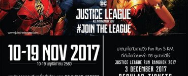 JUSTICE LEAGUE RUN BANGKOK 2017